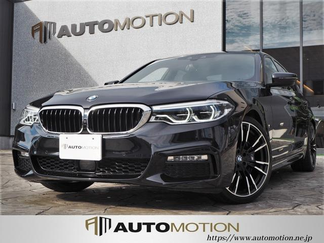 BMW 530i Mスポーツ アイバッハダウンサス/ブラック革スポーツシート/パーキングアシストプラス/3Dビュー/ドライビングアシストプラス/Mスポーツブレーキ/純正ナビ/アダプティブLEDヘッドライト/スポーツステアリング