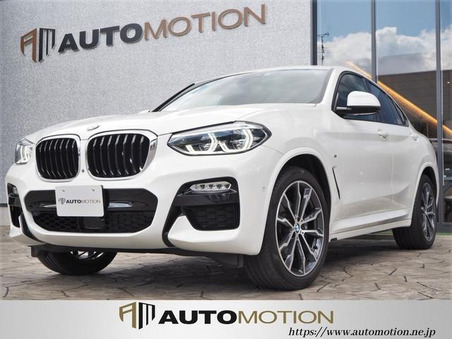 BMW xDrive 30i Mスポーツ イノベーションPKG/パノラマサンルーフ/20インチ純正アルミ/harman kardon/黒革スポーツシート/シートヒーター/ドライビングアシストプラス/パーキングアシストプラス/360°カメラ