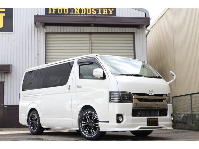 トヨタ S-GLダークプライムコンプリートTYPE3ver.コプラス