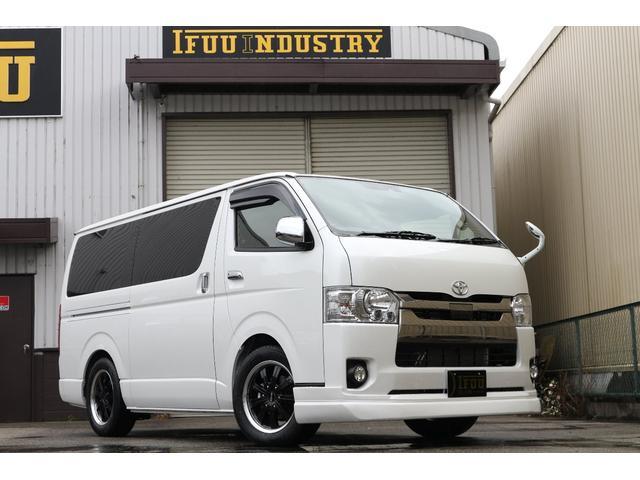 トヨタ S-GLDプライムII REVOシート2脚4No8人カスタム