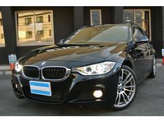 BMW320dツーリングMスポーツナビTV黒革シート