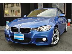 BMW320dツーリング Mスポーツ インテリジェントセーフティー