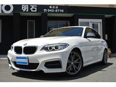BMWM240iクーペ 6速マニュアル ナビ 黒革 バックカメラ