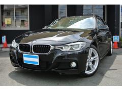 BMW320dツーリング Mスポーツインテリジェントセーフティ