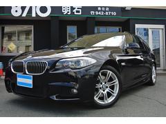 BMW523iツーリング Mスポーツパッケージ ナビTV