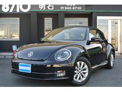 VW ザ・ビートル・カブリオレベースグレード 電動オープンナビTV革ターボバックカメラ