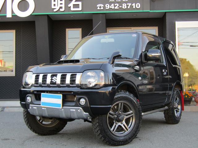 「スズキ」「ジムニー」「コンパクトカー」「兵庫県」の中古車