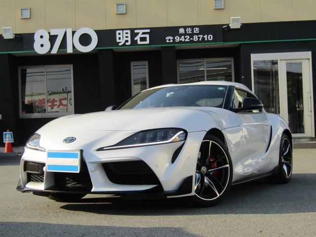 「トヨタ」「スープラ」「クーペ」「兵庫県」の中古車