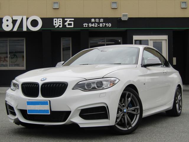 BMW M235iクーペナビBカメラ 黒革 衝突軽減 ナビ アンドロイドナビ付モニター Bカメラ コーナーセンサー 黒革シート パワーシート シートヒーター 衝突軽減 レーンキープ  ETC クルコン キセノンライト ワンオーナー 直6ターボ