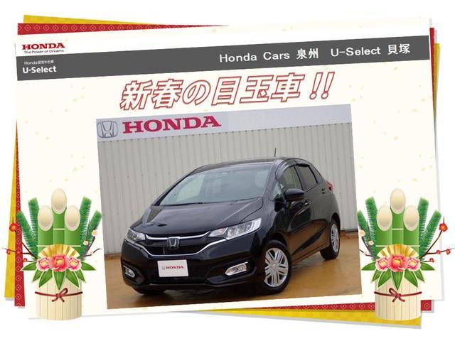 ホンダ 13G・L ホンダセンシング 当社元レンタカー メモリーナビ
