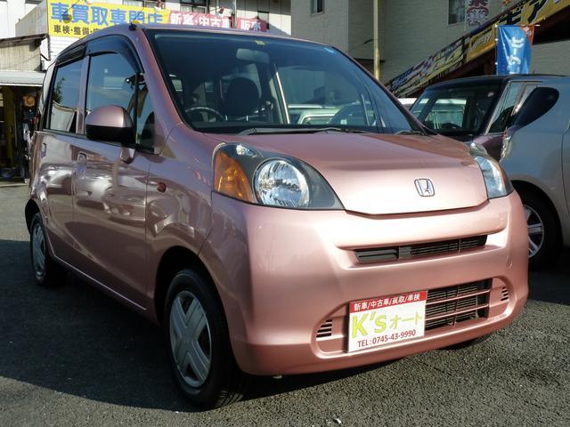 「ホンダ」「ライフ」「コンパクトカー」「奈良県」の中古車