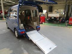 アトレーワゴンスローパー 福祉車両 車椅子固定電動 スロープ
