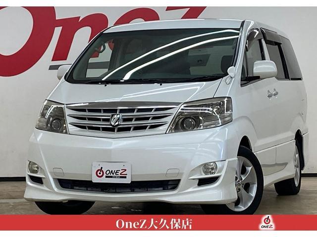 トヨタ ASプラチナセレクションII 純正HDDナビ 電動リアゲート