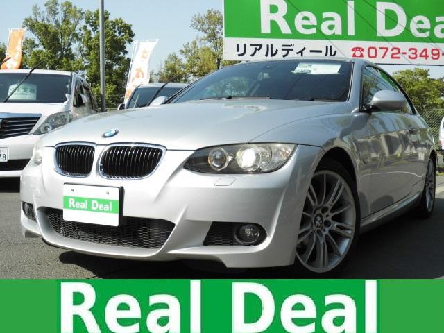 BMW 3シリーズ 320i Mスポーツパッケージ Mスポーツパッケージ コンフォートアクセス  PUSHスタートシステム キセノンヘッドライト 純正18インチアルミホイール 前列パワーシート シートヒーター ルームミラー内蔵ETC フォグランプ