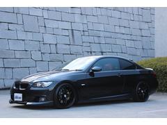BMW335iクーペ Mスポーツ TWS19アルミ arc車高調