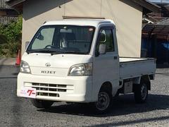 ハイゼットトラック4WD エアコン パワステ 5MT タイヤ新品