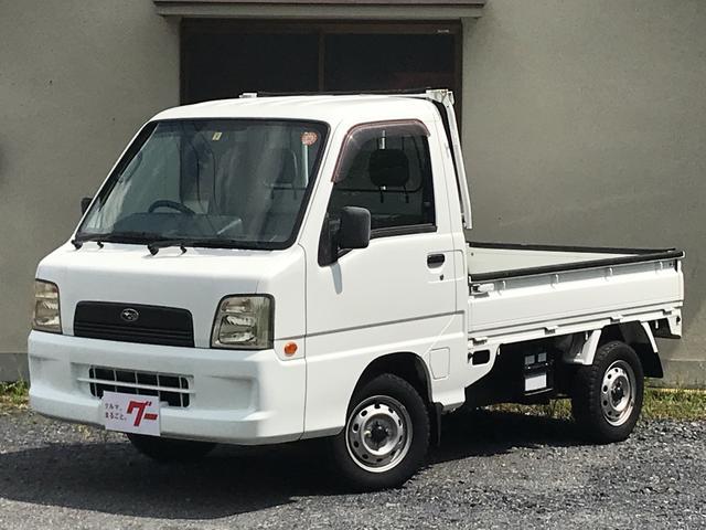 「スバル」「サンバートラック」「トラック」「滋賀県」の中古車