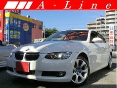 BMW320i ハイラインパッケージ 6速 HDDナビ SR 本革