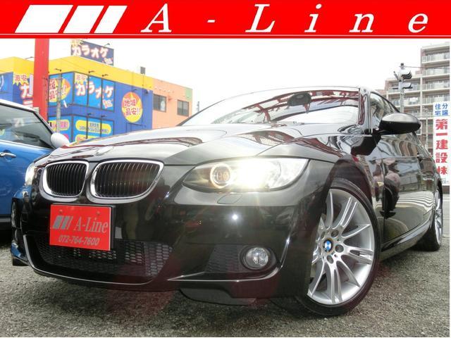 BMW 320i Mスポーツパッケージ 左ハンドル 6速 禁煙車