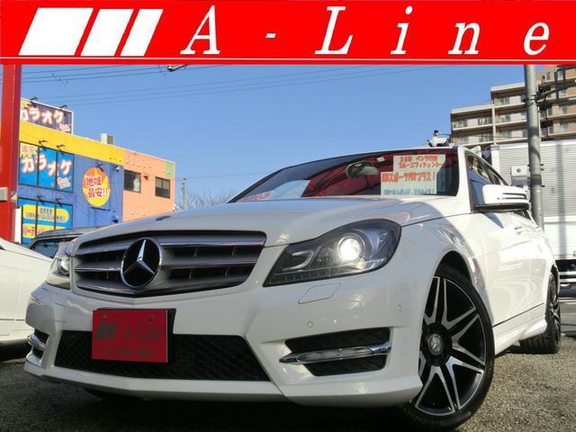 「メルセデスベンツ」「Cクラス」「セダン」「兵庫県」「A-Line」の中古車