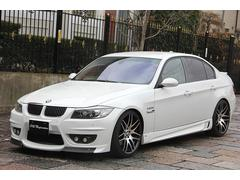 BMW330i ハイラインパッケージ