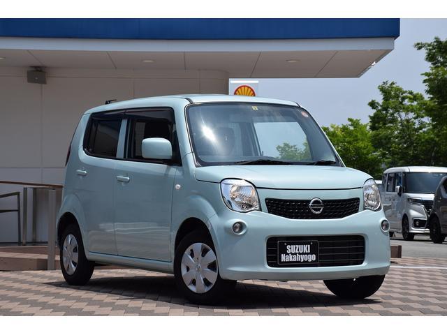 日産 S/2WD/ベンチシート/キーレス/電動格納ミラー