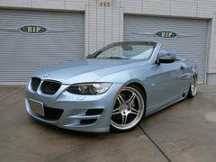 BMW335iカブリオレ RKデザイン フルカスタム ショーカー
