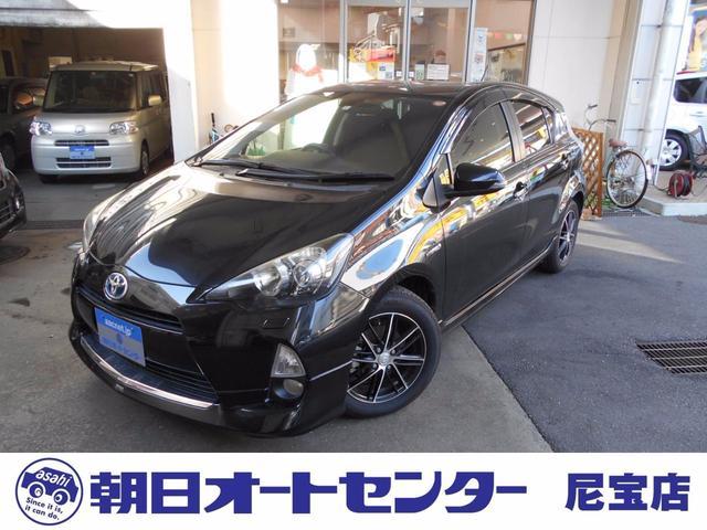 トヨタ G1年保証 モデリスタエアロ ナビ LED Pスタ