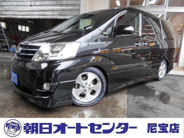 トヨタ MS プラチナセレクション HDD WPS Pハッチ SR