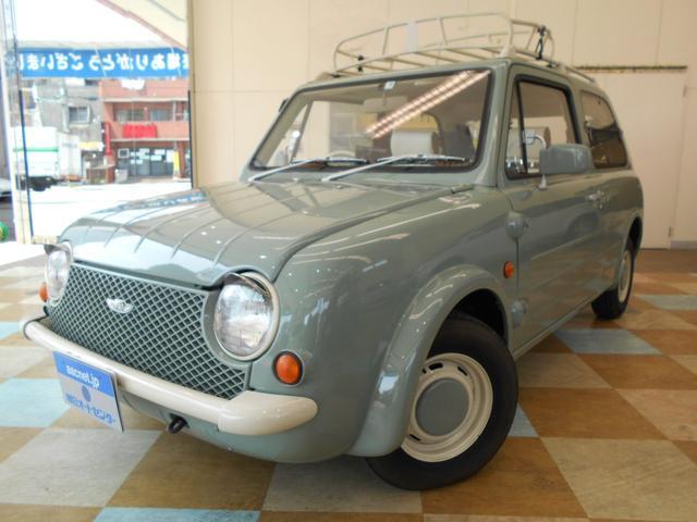日産 ベースグレード レストア車 ルーフキャリア