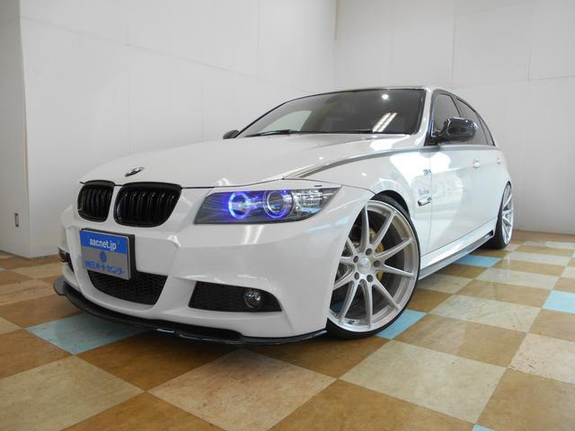 BMW 3シリーズ 320i Mスポーツ LCIモデル WORK20アルミ KW車高調 ワンオフマフラー BMWパフォーマンスブレーキ M4タイプギドニーグリル ルーフラッピング カーボン水圧転写