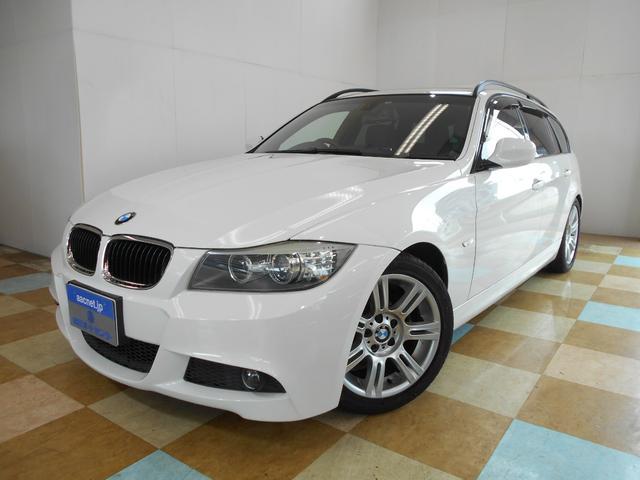 BMW 320iツーリング Mスポーツパッケージ LCIモデル iDrive HDDナビ フルセグ地デジ パノラマガラスサンルーフ コンフォートアクセス HIDヘッド ルーフレール