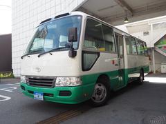 コースター 幼児バス 3+44人 ロング 5速マニュアル オートドア 電格ミラー リアヒーター・クーラー ディーラーメンテナンス車輛