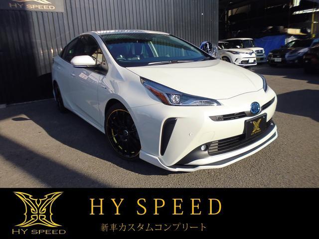 トヨタ S HY Bプラン