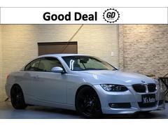 BMW335iカブリオレ ベージュ革 社外19AW 車高調マフラー