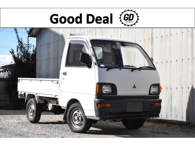 三菱 ミニキャブトラック TS 5MT 3方開 エアコン 車検整備付