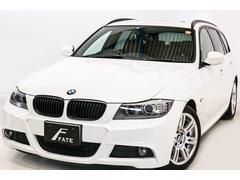 BMW320iツーリング Mスポーツパッケージ 最長2年保証