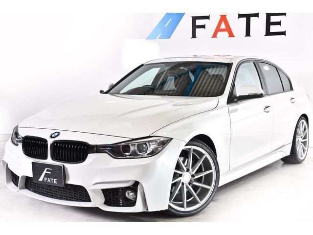 BMW 320d M3タイプエアロ ダウンサス 最長2年保証可