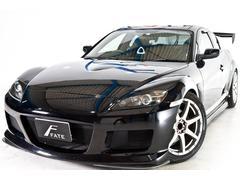 RX−8タイプS 車高調 RE雨宮マフラー 18AW 最長3年保証可