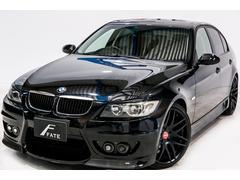 BMW320i ENERGYコンプリート 最長2年保証可