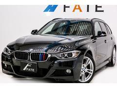 BMW320dブルーパフォーマンスツーリングMスポーツ 2年保証可