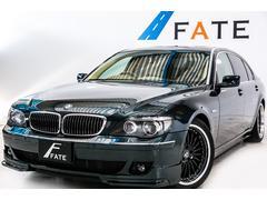 BMW750Li 20AW ベージュレザー SR 最長2年保証可