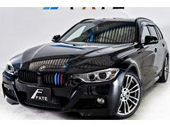 BMW320i Mスポーツ ワンオーナー 最長2年保証可