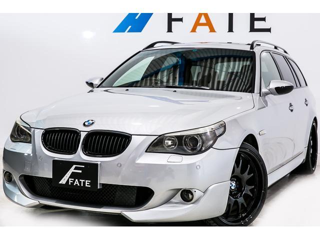 BMW 530iツーリング 20AW エアロ マフラ 最長2年保証可