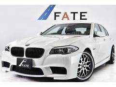 BMW523i M5エアロ マフラ4本 20AW 最長2年保証可