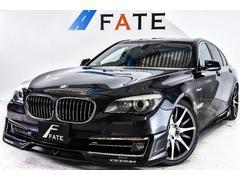 BMW740i MKスポーツコンプリートカー 最長2年保証可