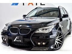 BMW530iツーリング エナジーコンプリート 黒革 サンルーフ