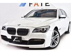 BMW750Li Mスポーツパッケージ 最長2年保証可 マフラー