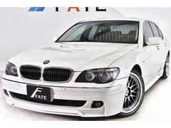 BMW750i 最長2年保証可 エアロ 左H 20AW 黒革シート