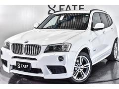 BMW X3 xDrive 35i Msp ワンオーナー 19AW 革